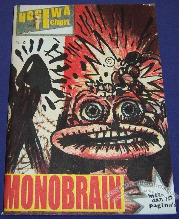 Monobrain #10