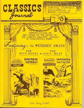 Classics Journal #2