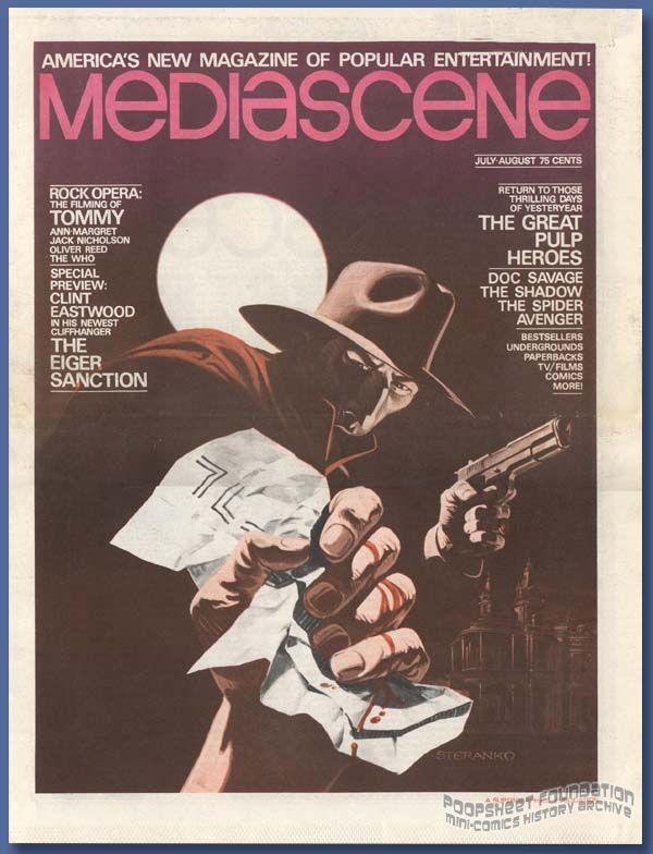 Mediascene #14