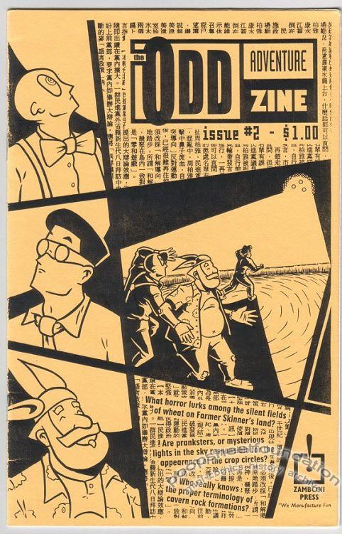 Odd Adventure Zine, The #2
