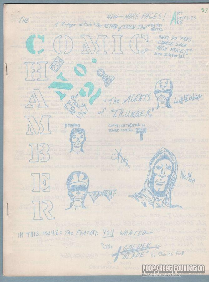 Comic Chamber #2