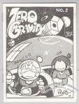 Zero Gravity #2