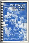 1996-1997 New Moon Directory, The (#8)