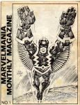 Marvelmania Magazine #1