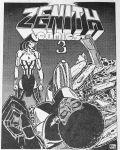 Zenith Comics #3