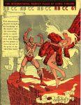 Rocket's Blast Comicollector / RBCC #061