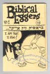 Biblical Eggers #1