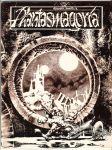 Phantasmagoria #1